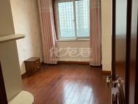 出租新城香溢澜桥3室2厅1卫116.73平米2700元/月住宅