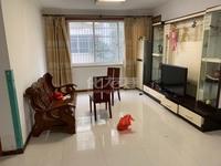出租陈渡新苑3室2厅1卫100.92平米2300元/月住宅