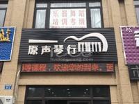 出租中海凤凰熙岸观园150平米6600元/月商铺
