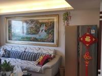 新出 九洲花园缇香郡 精装 3室2厅2卫 125平 180万 满五唯一 诚售