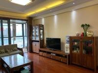 新出 世茂香槟湖 豪装 3室2厅2卫 135平 290万 诚售