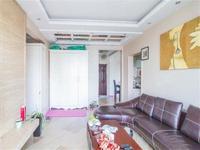 新天地公园天隽峰旁阳湖名城 130平豪装大三房洋房 一梯两户
