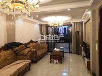 新出 精装修3房2厅,房型正气,房东已定好房子,业主,看房