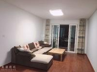 出租星河国际3室2厅1卫115平米3000元/月住宅