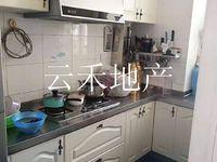金鼎公寓 局小实验初中 48平方220万一室小户型精装房
