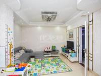 出售阳光龙庭2室2厅1卫77平米152万住宅