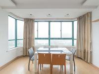 青山湾旁 怡康花园 中间楼层 博小北郊双學区房 精装 满两年