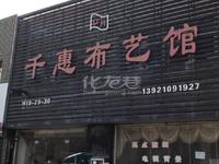 出租湖塘纺织城102平米3500元/月商铺