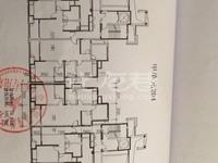 出租绿都万和城3室2厅1卫120平米1600元/月住宅