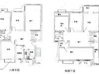 永宁欧尚旁的复式大宅 聚景苑200平