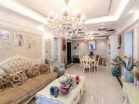 紫金城旁星河国际五区 豪装三房两卫出售 满两年省税