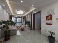 莱蒙城睿景公寓135平米精装三房两厅中间楼层 采光无遮挡