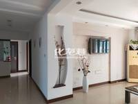 出售交通便利精装蓝色港湾3室2厅1卫130平米200万住宅