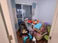 九龙仓年华里三室两厅一卫100平米精装修满五唯一售价144万