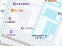 出租荷花池公寓200平米18800元/月商铺