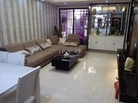 绿都万和城高层97平精装修3室2厅1卫售价155万满五唯一