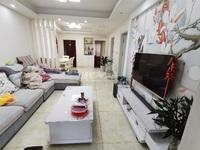 金地格林郡高层103平3室2厅1卫精装售价170万