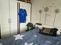 24中分校兰陵九洲新世界旁水岸人家10楼可做二房。