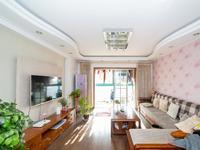 晋陵北苑3室2厅2卫 高层采光好 三开间朝南學区空置