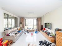 金色新城 西区 4室2厅2卫 高层洋房 采光好 精装修