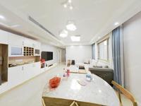 三房边户,房东精心装修,未入住因去上海发展忍痛出售