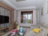 滨江明珠城 东区 2室2厅1卫1厨1阳台,房东诚心看中可谈
