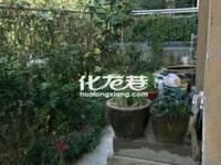 怡美花园电梯架空一楼实际二楼毛胚带花园标准2房稀缺好房。