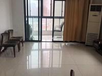 香江华廷花园 3室2厅2卫