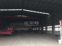 出租延陵东路586号1300/650平米钢架结构厂房仓库用房