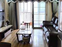 龙湖龙誉城3室2厅1卫