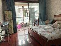 香江华庭二期精装修三房户型,装修干净拎包入住,欢迎预约实地看房