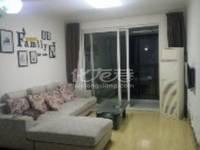 出租中海龍城公馆3室2厅1卫89平米2600元/月住宅