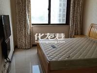 出租新城公馆2室2厅1卫77平米2000元/月住宅