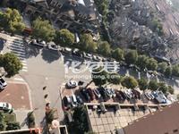 出售新城公园壹号3室1厅2卫123平米188万住宅