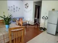 出租陈渡新苑2室1厅1卫58平米1350元/月住宅