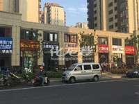 中海龙城公馆沿街 240平米,上下两层,会所精装 旺铺