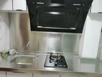 出售兰陵公寓 70年产权 民用水电气 拎包入住 小户型 单身首选