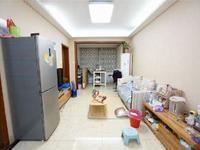 急售京城豪苑楼层佳全天采光局小实验玉隆花园荷花池公寓