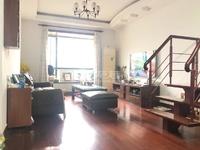 新出 地铁口 环球港旁 燕阳花园 复式精装 4室3厅2卫 145平 172万 诚