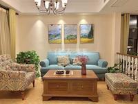 伊顿小镇别墅里花园大边户,花园面积100 豪华装修现代化配置全屋地暖中央空调。
