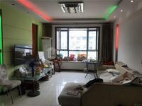 觅小北郊楼层好京城豪苑荷花池公寓莱蒙时代
