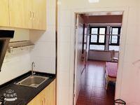 大学城高力国际1室1厅精装修小公寓设备齐全拎包即住包物业
