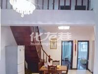 出售玉带公寓4室2厅2卫113.91平米266万住宅