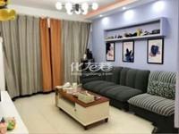 出售怀小清潭中学运河天地隔壁聚丰公寓3室2厅2卫121平米205万住宅