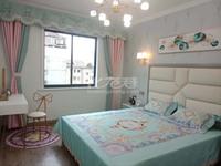 出售觅小田家炳莱蒙双子星座2室1厅1卫84平米225万住宅