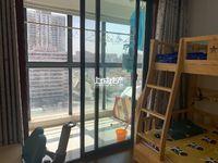 紧邻新北万达 2室精装 三井小学 新北总校 满足您生活所需 店长首推!