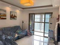 常发豪庭国际 2室2厅精装 满两年税少 楼下地铁口 看房方便 诚售
