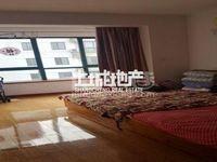 清潭鑫苑6楼130平3室2厅1卫精装售价182万