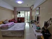 京城豪苑,局小实验,小户型,总价低,金鼎公寓项家花苑三家村旁
