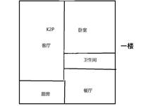 市政府地铁1号线旁府翰苑顶复式楼5室2厅2卫精装修采光好满5年随时看房